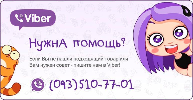 игрушки для детей киев магазины