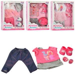 Кукольный наряд 905-ACQT (48шт) костюм, туфли, 4вида(2в-очки), в кор-ке, 29-36-5см