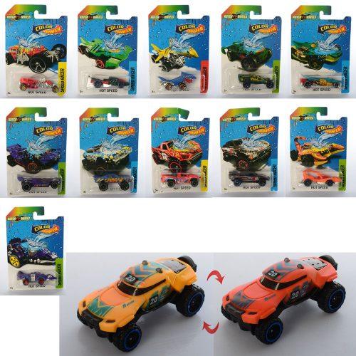 Машинка GHBS868-1-6 (144шт) металл, 7см, меняет цвет, 12видов, на листе, 11-16,5-3,5см